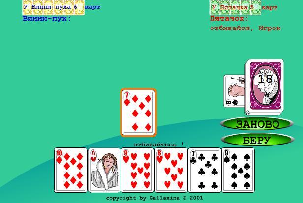 играть онлайн симулятор лягушки